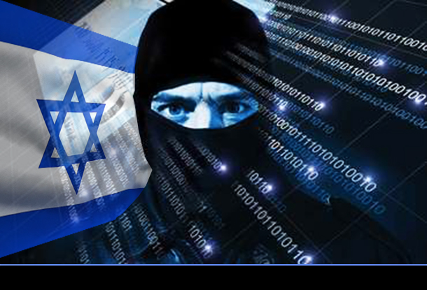 1515624594_1-israeli-false-flag-hacker
